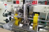 قطعة آليّة مزدوجة [سمي] يغضّن ورق مقوّى دباسة آلة