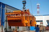 中国の普及した小型振動スクリーン