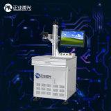 máquina de marcação a laser de fibra de alta precisão