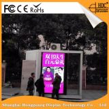 중국 제조소 쉬운 임명 옥외 풀 컬러 P5.95 발광 다이오드 표시 스크린