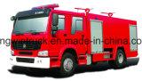 Тележка спасения тележки/пожара огневого боя тавра HOWO