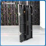 임대 사건 당을%s P3.91mm P4.81mm 옥외 LED 영상 벽