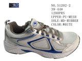 Numéro 51202 le sport des chaussures Nice des hommes de types chausse noir et blanc