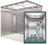병원 침대 엘리베이터/리프트