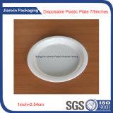Белый упаковка одноразовой пластиковой емкости