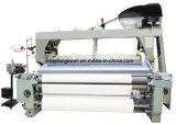 Jet d'eau de marque chinoise de nouvelles machines à tisser Shuttleless métier à tisser d'alimentation