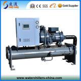 Hanbell Compressor Refroidisseur à vis refroidi à l'eau