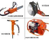 Pack de puissance hydraulique moteur (GT20)