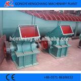 Энергосберегающее оборудование дробилки молотка в Китае