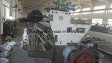 Hyr738-190tの重いレイピアの織機