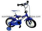 子供の自転車C21