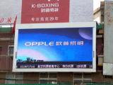 P16 Outdoor plein écran LED de couleur
