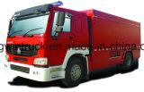 HOWO Brand Fire Fight TruckかFire Rescue Truck