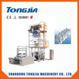 Máquina que sopla de la película del PE (marca de fábrica de Tongjia)