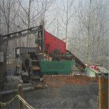 Separador do minério da separação de carvão do tungstênio da gravidade que agita a máquina de /Jig