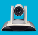 WiFi PTZ Videokonferenz Camera/20X DVI LAN-Videokonferenz-Kamera (UV950A-20-ST)