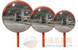 Die Kartone, die Strecke-Sicherheits-Strecke-konvexer Spiegel-Verkehr packen, spiegelt Wand-Spiegel wider