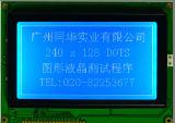 Écran LCD graphique 240x128 affichage avec contrôleur T6963C (TG240128A-07)