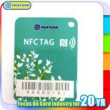 Tag chaves espertos passivos programáveis de Ntag213 NFC