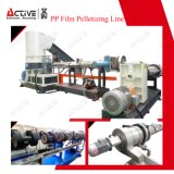 PP PE 필름 작은 알모양으로 하기 기계 또는 플레스틱 필름 작은 알모양으로 하기 선
