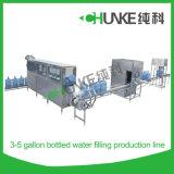 Linha do engarrafamento das CK para a fábrica da produção da água