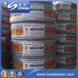 中国製オゾン抵抗力がある適用範囲が広い補強されたPVCガーデン・ホース