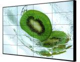 """46 """" Wand 5.3mm der LCD-Panel-Abwechslungs-LED video Bildschirmanzeige-Panel Fahrwerk-Fernsehapparat-LCD"""