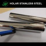 2018 tubo caldo dell'acciaio inossidabile di vendita 304 dalla Cina Holar