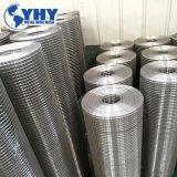 최신 판매는 직류 전기를 통한 PVC 메시 중국 제조 공급을 용접했다