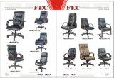 革マネージャの椅子のオフィスの椅子(FECA807)