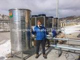 産業ヒートポンプの給湯装置