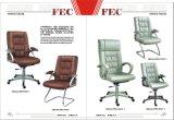 Управление Председателя (FECB536)