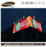 Outdoor pleine couleur P8 de l'écran à affichage LED