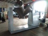 Misturador do pó da forma do aço inoxidável V feito em China