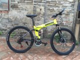 "Fahrrad 26 "" faltendes Suspenstion Gebirgsfahrrad"
