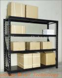 Средств шкаф полки хранения обязанности
