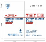 Cargador de batería móvil de coche de MFC-1212 12V 12A para la venta