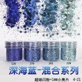 Bleu foncé scintille mixte Nial Glitter Art Poudre Poudre Super Matte Round Glitter Nail Art Decoration (NR-48)