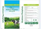 Порошок Dicalicum Phosphates/DCP 18%/зернистое