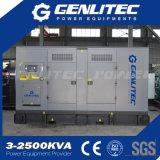 250kVA/200kw Cummins EngineおよびStamfordの交流発電機が付いている無声ディーゼル発電機