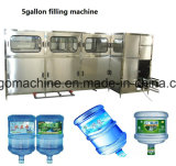Qgf-600 Qgf Qgf-240-450 5gallon de boire l'eau pure de l'embouteillage Ligne de production de machines de remplissage