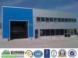 강철 구조물 Prefabricated 건물 회의 작업장
