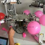Machine d'impression bilatérale d'écran en soie de ballon de latex