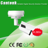 H. 265+ H. 264 Proveedor de la fábrica de CCTV Cámaras IP Digital 1080P (IPC-BQ60).