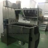 Mzh-Uの工場価格水平Uボディリボンのミキサー機械
