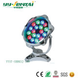 18W LED 옥외 수중 샘 LED 램프