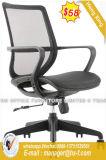 حديثة [أفّيس فورنيتثر] مرود خابور جلد [إإكسكتيف وفّيس] كرسي تثبيت ([هإكس-042ا])