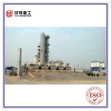 La mezcla caliente planta del asfalto de 80 t/h con cose el motor