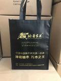 ترويجيّ رخيصة صنع وفقا لطلب الزّبون علامة تجاريّة [إك] ودّيّة يعبر [نون-ووفن] حقيبة