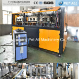 Vollautomatische Warmeinfüllen-Haustier-Flaschen-Ausdehnungs-Blasformen-Maschine (PET-09A)